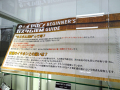 世界初のカスタムIEM専門店「e☆イヤホン秋葉原店 カスタムIEM専門店」がオープン!