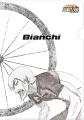 自転車競技アニメ「弱虫ペダル」、自転車メーカー「Bianchi(ビアンキ)」とコラボ! Bianchi乗りを中心としたコラボカフェ