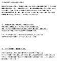 「あの夏で待ってる」、新作OVA入りBD-BOX発売で声優コメントが到着! 戸松遥:「(OVAでは)恋愛関係がいい具合にドキドキニヤニヤ」