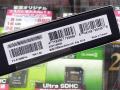 プレクスターの新型SSD「M6 PRO」に容量512GBモデルが登場!