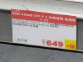 水没スマホが復活する(かもしれない)デジタル機器用乾燥剤パック「DN-11552」が上海問屋から!