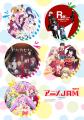 「アニメJAM 2014」、12月に幕張メッセで開催決定! テレビ東京とエイベックスによる人気アニメ集結のコラボイベント