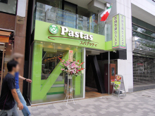 最安190円の持ち帰りパスタ専門店! サイゼリヤ新業態「Pastas(パスタス)」、秋葉原にオープン