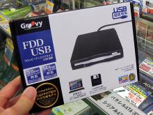 新品ドライブ採用の3.5インチFDD「FDD-U04LE」がタイムリーから!