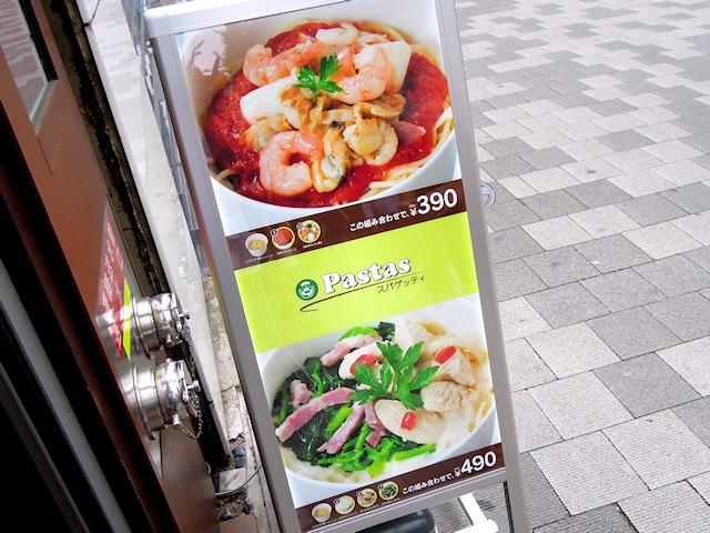 【週間ランキング】2014年8月第4週のアキバ総研ホビー系人気記事トップ5