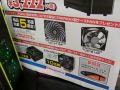 ENERMAXの低価格ミドルタワーケース「Fulmo Q」の新色が発売に!