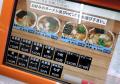 週刊アキバメシ(+ノガミ酒) 2014年8月第4週号 :秋葉原のグルメ/食事処情報(+上野の酒場情報)