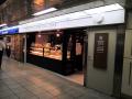 クリームパン屋「八天堂 秋葉原メトロピア店」、カフェ「HACHI PAN CAFE(はちパンカフェ)」にリニューアル