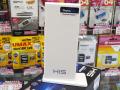 ビデオ出力機能付きの拡張ドックがHISから! 「Multi-View x2 USB Docking Station」発売