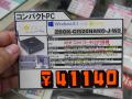 Core i5搭載の小型ファンレスベアボーンがZOTACから発売に!
