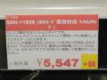 ネガ・ポジフィルムをPCレスでデジタル化できるフィルムスキャナー「DN-11528」が上海問屋から!