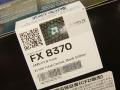 AMD FXシリーズの新モデルが登場! 「FX-8370」「FX-8370E」「FX-8320E」発売