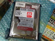 WesternDigitalのNAS向け3.5インチHDD「WD Red Pro」に3TBモデルが登場!