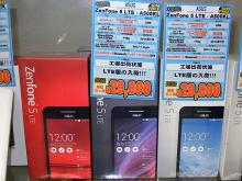 ASUS製5インチスマホ「Zenfone 5」に LTEモデルが登場!