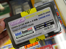 Registered対応のDDR4メモリーがセンチュリーマイクロから! 32GBキット「CK8GX4-D4RE2133L82」発売