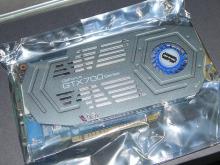 薄型冷却ファン採用1スロット仕様のGTX 750 Ti搭載ビデオカードが玄人志向から! 補助電源も不要
