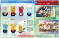 「グラスリップ」カフェ、秋葉原で9月19日から! 金沢の地サイダー「柚子乙女」や福井のB級グルメ「ボルガライス」をアレンジ