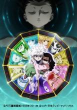 TVアニメ「HUNTER×HUNTER」、3年のTV放映についに終止符! 「選挙編」Blu-ray/DVD BOX発売&原画展を実施