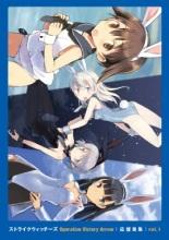 OVA「ストライクウィッチーズ Operation Victory Arrow Vol.1 サン・トロンの雷鳴」、2週目は「応援画集 VOL.1」を配布!