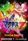 「オシャレマクロス7」、10月17日から新宿で開催! 「マクロスプラス」「マクロス7」の20周年記念コラボショップ