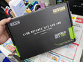 ELSAオリジナル静音クーラー採用のGeForce GTX 970搭載カードが発売に!