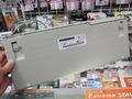 バックリングスプリング機構採用のUnicomp社製日本語キーボードが発売中