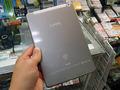 薄型・軽量のハイスペックWin 8.1タブレットTeclast「X89HD」が登場!
