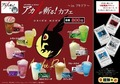"""TVアニメ「アカメが斬る!」、新キャラ""""謎の男""""シュラの設定画を初公開!アキバにてコラボカフェの開催も決定!"""