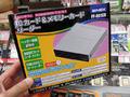 住民基本台帳カード対応ICカードリーダー搭載のフロントI/Oパネル「PF-001CR」がアイネックスから!