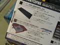 Nキーロールオーバー対応パンタグラフ式のゲーミングキーボード! 「BFKB113PBK」発売