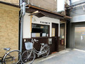 ラーメン/つけ麺「麺や 海渡(かいと)」、10月12日に閉店! サンボ脇で7月にオープンしたばかり