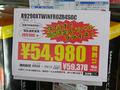 アキバ特価情報(2014年10月7日~10月12日)