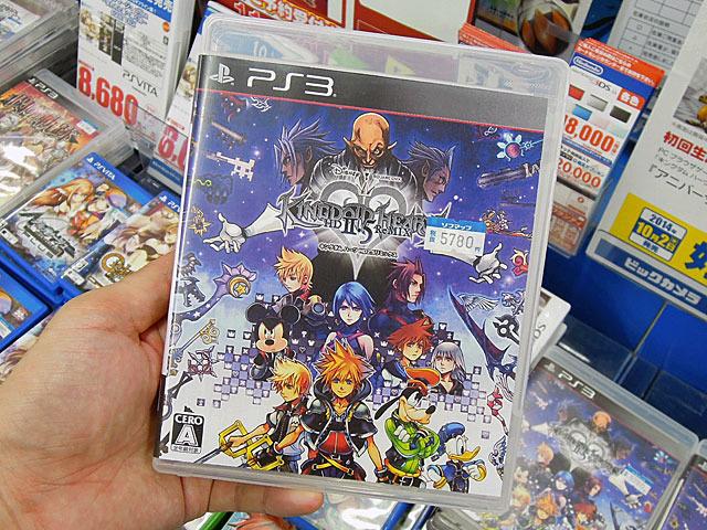 PS3「キングダム ハーツ -HD 2.5 リミックス-」
