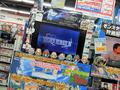 「ケイオスリングスIII プリクエル・トリロジー」など今週発売の注目ゲーム!
