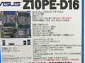 デュアルXeon対応/メモリー1TBが搭載可能なサーバー/WS向けマザー! ASUS「Z10PE-D16」発売