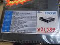 Pentium J2900搭載の小型ベアボーンキットがファストから!