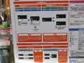 USB 3.0接続のRAID対応HDDケース「RAID TOWER2」がMARSHALから!