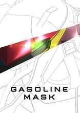 神風動画、オリジナル作品「GASOLINEMASK」を発表! 水崎淳平:「その進化の瞬間を目撃せよ」