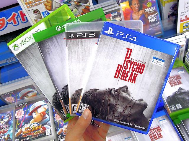 PS4/PS3/Xbox One/Xbox 360「サイコブレイク」