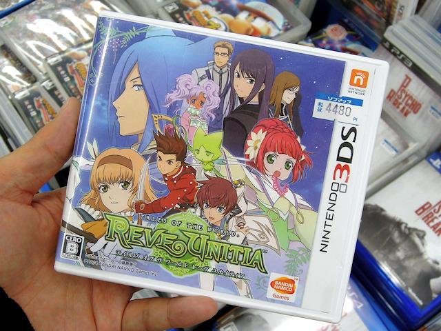 3DS「テイルズ オブ ザ ワールド レーヴ ユナイティア」