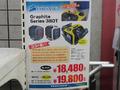 LANパーティ向けのMini-ITXケース! CORSAIR「Graphite Series 380T」発売