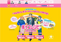 「ボイスレシピ」、キャストは長男:杉田智和/次男:細谷佳正/三男:小野大輔に決定! ドラマ仕立てでラーメン作りをレクチャー