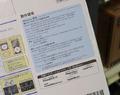 エコモード搭載のポータブルブルーレイドライブ! パイオニア「BDR-XD05J2」発売