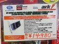 ロープロ対応/1スロットサイズのR7 250XE搭載ビデオカードがSAPPHIREから!