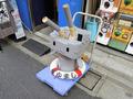 同人ショップ「三月兎 さんげっと店」、裏通りでオープン