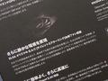 独自デュアルファンクーラー採用の「ELSA GeForce GTX 980 4GB S.A.C」が発売に!
