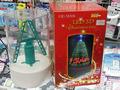 【アキバこぼれ話】USB接続のLED卓上クリスマスツリーが販売中