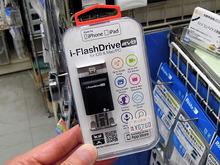 Lightning&USB端子搭載のフラッシュメモリ「i-FlashDrive EVO」が登場!