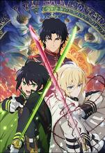 TVアニメ「終わりのセラフ」、キービジュアルとメインキャストを発表! 入野自由、小野賢章、中村悠一