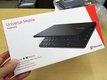 タブレット/スマホ用のMicrosoft製モバイルキーボード「Universal Mobile Keyboard」が登場!